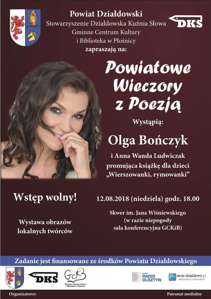 Spotkanie z poezją dziecięcą. Olga Bończyk i Anna Ludwiczak