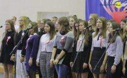 Koncert Pieśni Patriotycznej w II LO