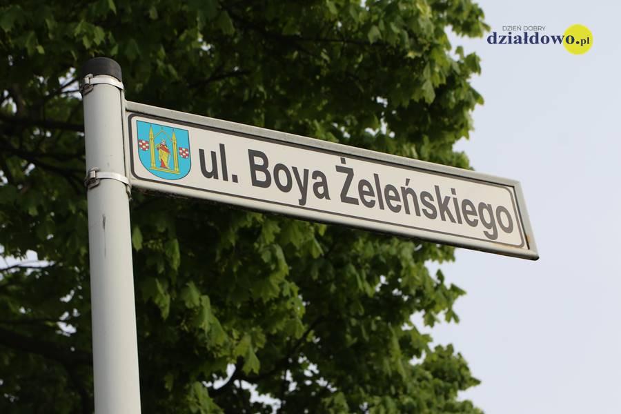 Przetarg nieograniczony na przebudowę ulicy Boya-Żeleńskiego