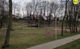 Park Honorowych Dawców Krwi z parkiem linowym i trampolinami